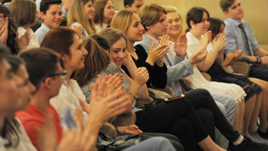 В Воронежской области пройдет онлайн-фестиваль современного молодежного творчества