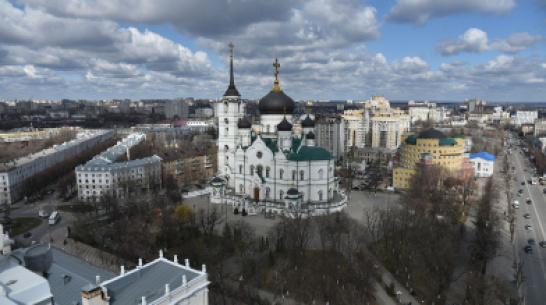 Воронежцы смогут рассказать о своей Родине на международном конкурсе