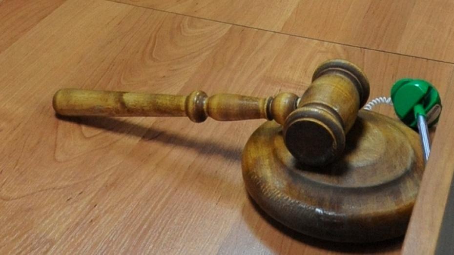 В Воронеже будут во второй раз судить бывшего пристава, уволенного за присвоение чужих денег