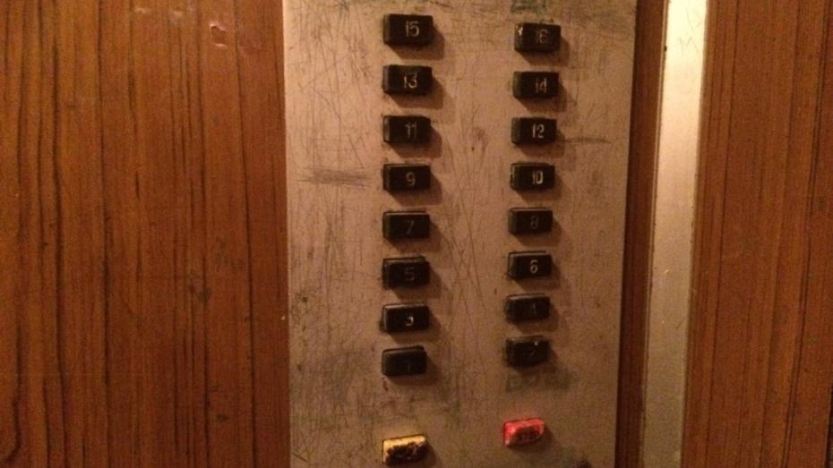 ВВоронежской области досередины осени 2017-ого поменяют 121 лифт вмногоэтажках