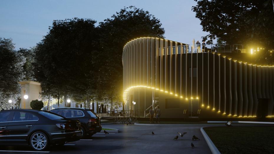 В Воронеже на месте заброшенного здания в Центральном парке появится ресторан с подсветкой