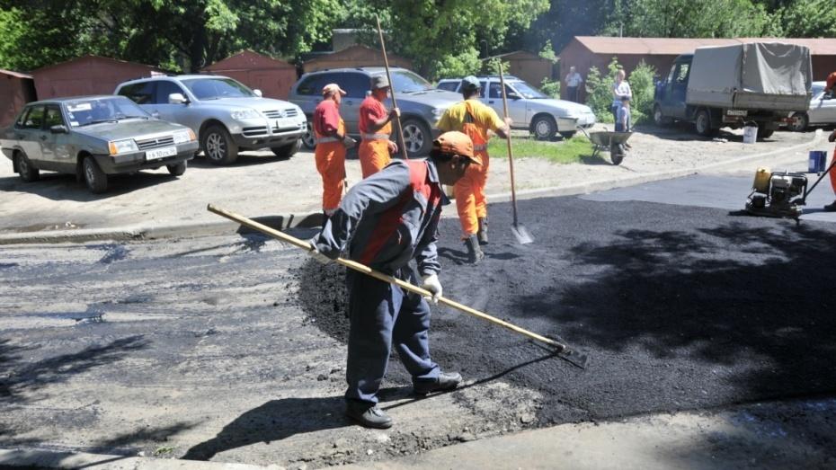 Мэрия опубликовала план дорожного ремонта в Воронеже в ночь на 8 июня