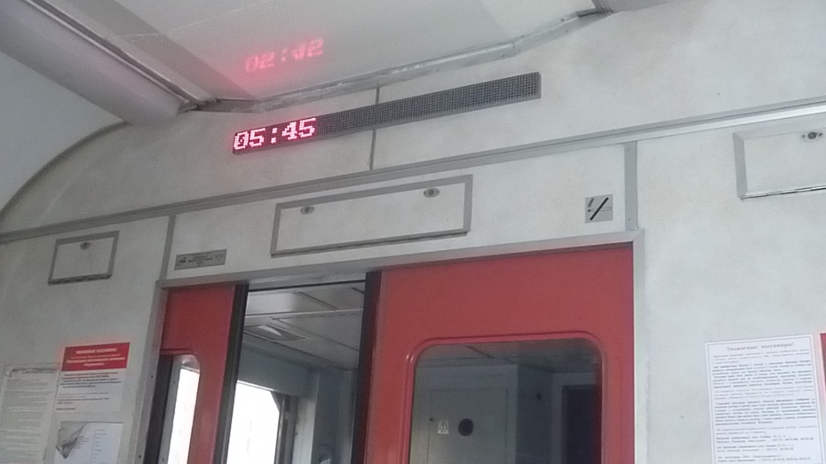 С 1 мая подорожает покупка билета в электричках Воронежской области