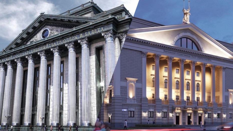 Воронежцам показали концепты обновленного Театра оперы и балета