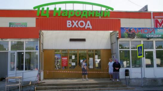 Не место для «Народного». Суд обязал снести торговый центр в Воронеже