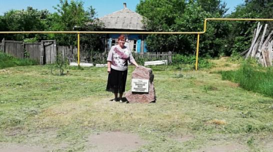 В Верхнемамонском районе перенесут памятные камни в честь земляков – Героев Советского Союза