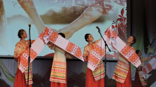 В Кантемировке пройдет межрегиональный фестиваль творчества славянских народов 12 апреля