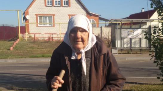 В Воронеже пропала 81-летняя бабушка с бельмом на глазу