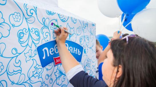 Воронежцы продегустируют молочные напитки в Центральном парке 9 мая