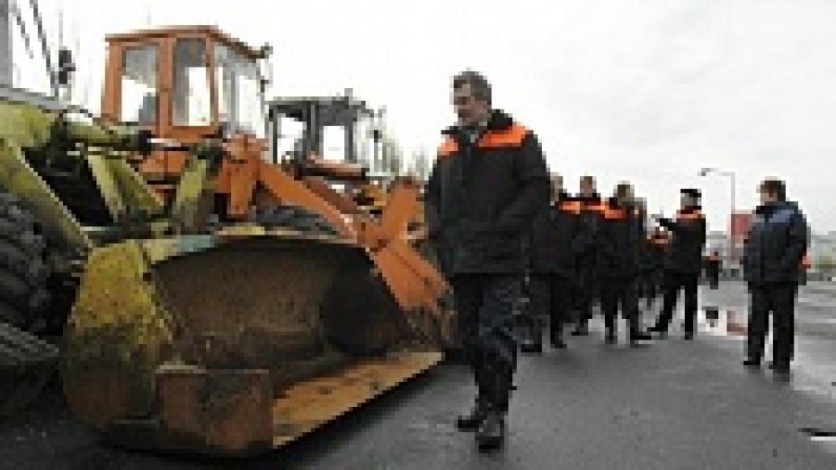В Воронеже ликвидировали районные дирекции единого заказчика ЖКХ