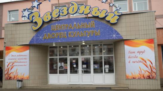 Жителей Борисоглебского городского округа пригласили поучаствовать в песенном конкурсе
