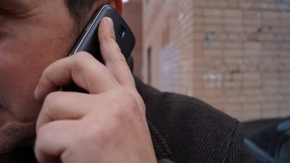 В 2016 году в России заработает новый оператор сотовой связи