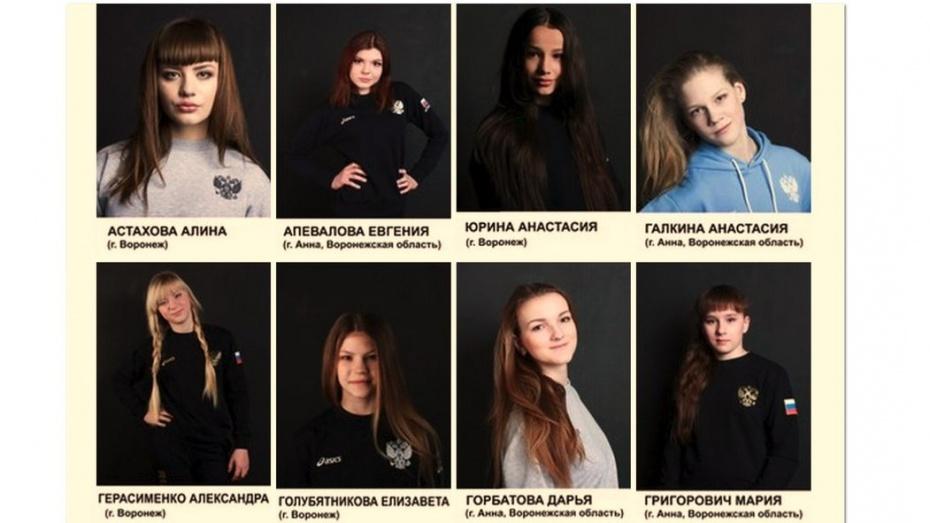 За титул «Мисс Спортивная борьба Воронежской области» поборются 36 школьниц