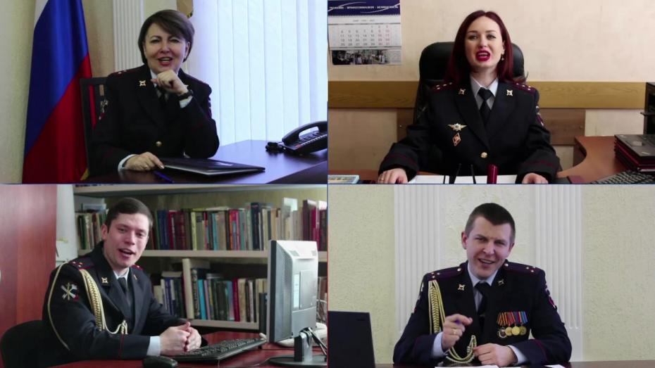Полицейские записали песню для самоизолированных воронежцев