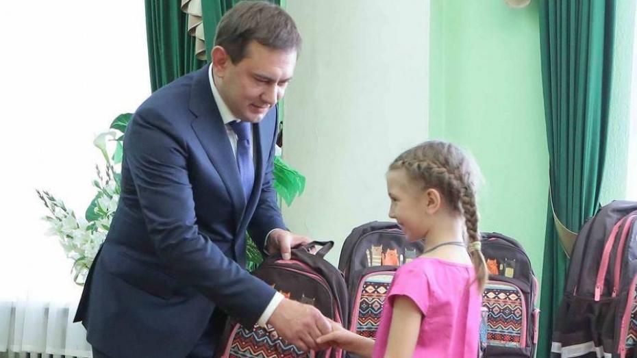 Более 2 тыс воронежских первоклассников получили подарки к 1 сентября
