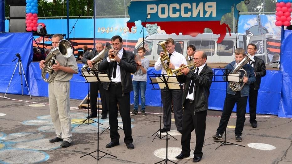 В Грибановке впервые пройдет танцевальный вечер «Под звуки духового оркестра»