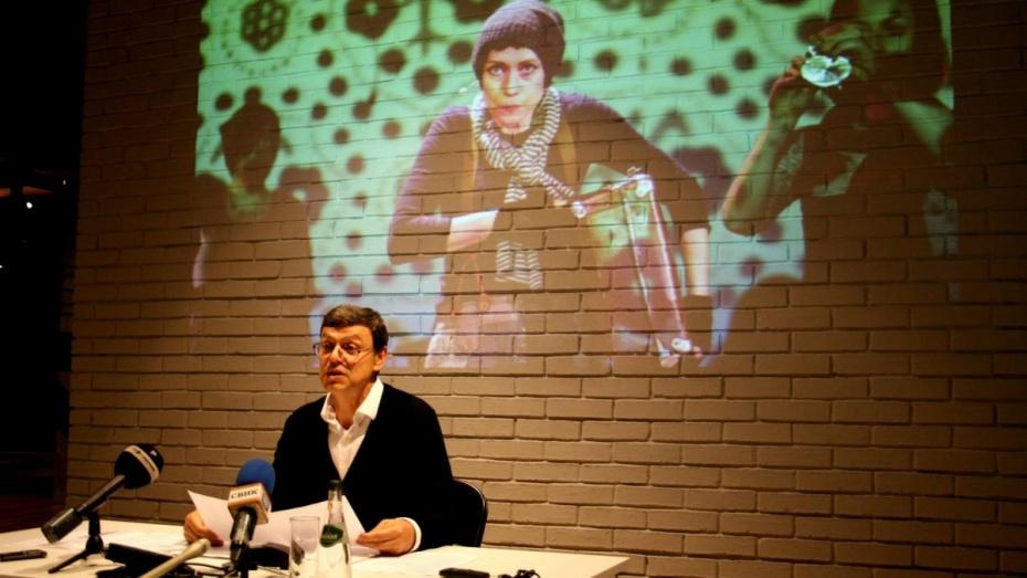Билеты на фестиваль «Маршак» в Воронеже поступят в продажу 4 сентября
