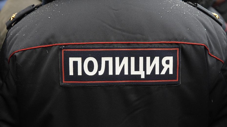 Воронежские полицейские изъяли из тайника почти 1 кг синтетических наркотиков