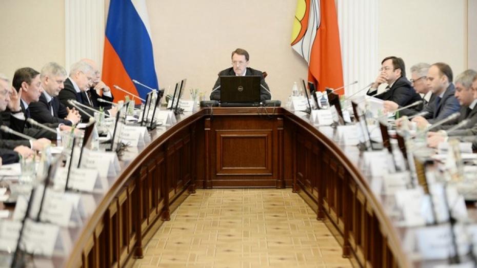 Власти Воронежской области намерены финансово поощрять лучшие муниципальные образования