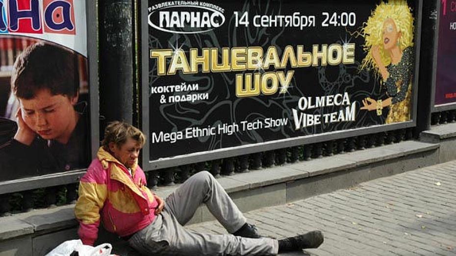 Рекламные щиты принесли в областной бюджет 42 млн. рублей за год