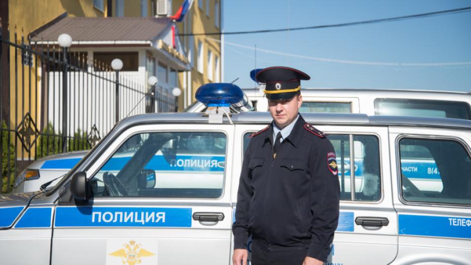 В Воронежской области выбрали «Народного участкового»