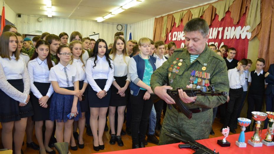 В Воробьевском районе юнармейцами стали 67 школьников