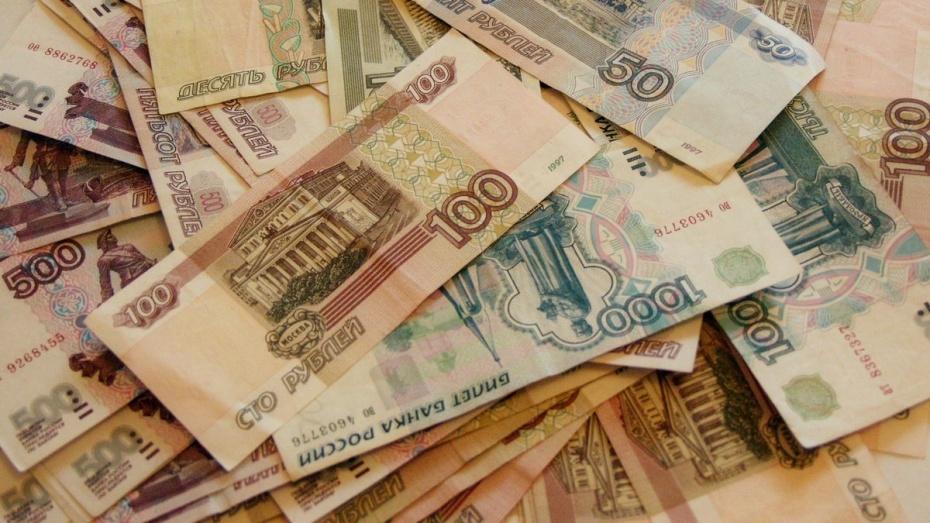 Гражданин Воробьевского района ответит всуде закражу денежных средств узнакомого