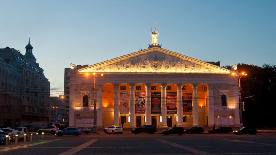 Проект реконструкции Воронежского театра оперы и балета появится до конца 2020 года