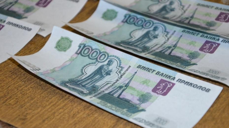 В Павловске пенсионерка стала жертвой «сотрудницы» Пенсионного фонда
