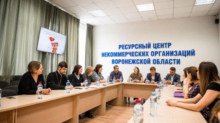 Воронежские НКО смогут подать заявки на президентские гранты до 25 ноября