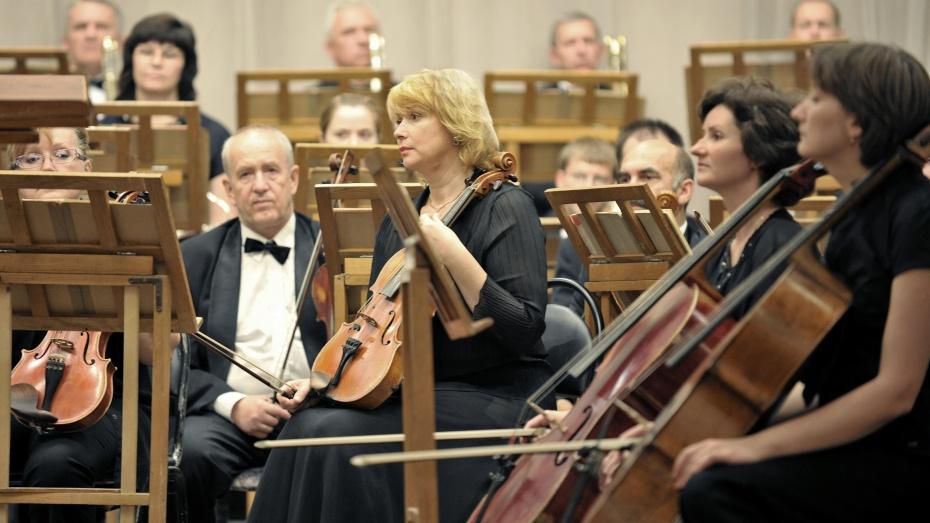 Музыкантам симфонического оркестра Воронежской филармонии поднимут зарплату