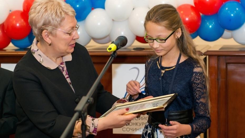 Череповецкая школьница оказалась вчисле наилучших мастеров слова РФ