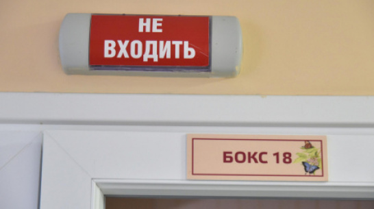 В воронежских больницах запретили посещать пациентов