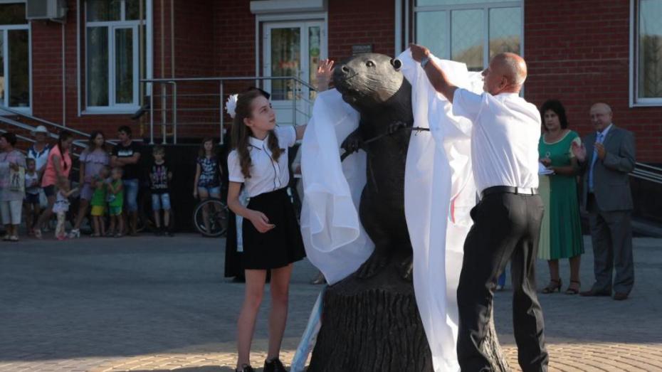 В Воронежской области в райцентре установили скульптуру бобра