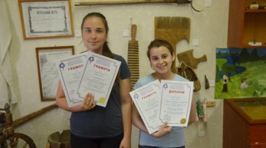 Верхнехавцы вошли в число победителей Всероссийского конкурса школьных музеев