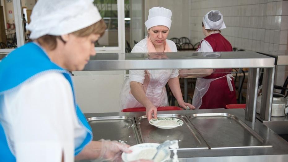 Воронежские школы бесплатно накормят обедами допризывников с дефицитом веса