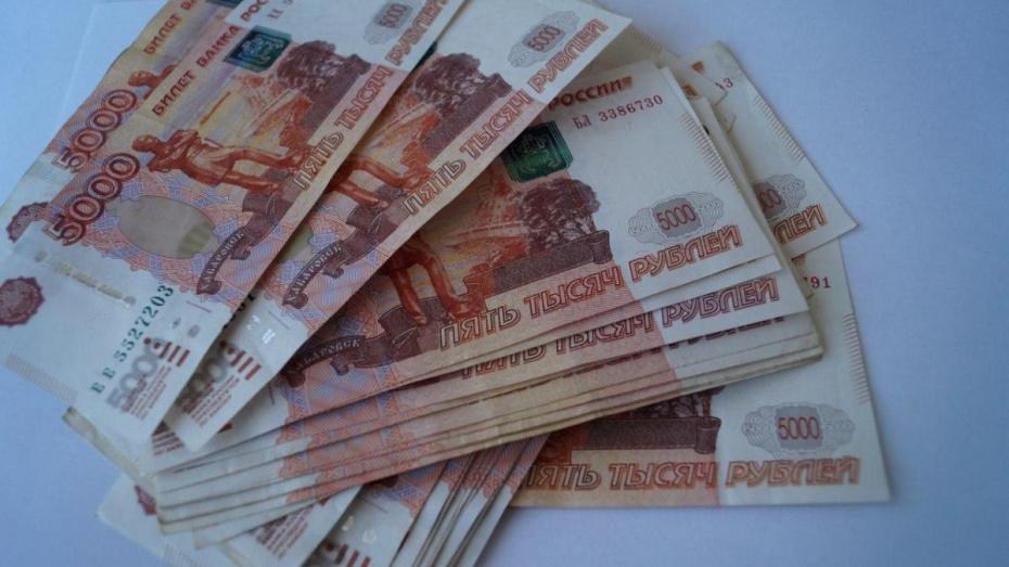 Средняя зарплата на предприятиях Воронежской области за 5 месяцев превысила 34 тыс рублей