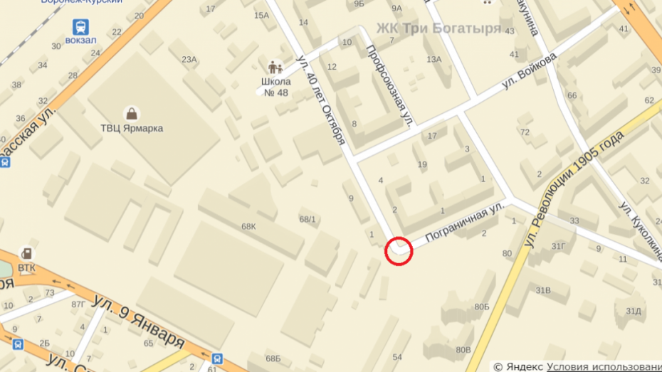 В Воронеже на 5 суток закроют пересечение двух улиц Ленинского района