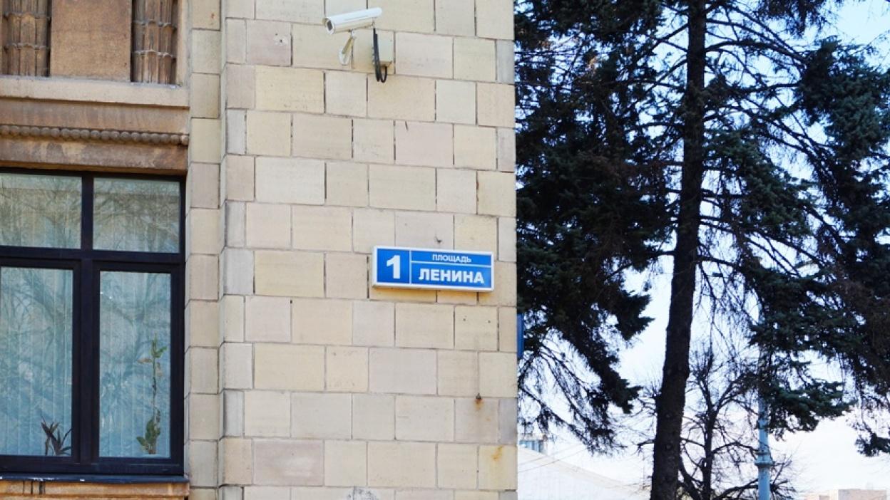 За госзакупки в Воронежской области ответит Евгений Гончаров