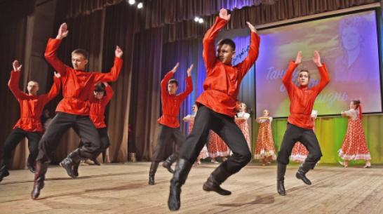Бутурлиновский ансамбль «Золушка» стал лауреатом международного хореографического конкурса