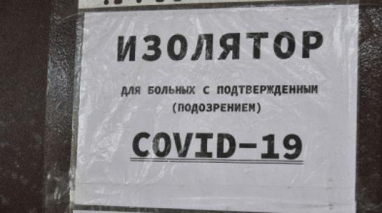 Диагноз COVID-19 за сутки подтвердился у 89 человек в Воронежской области