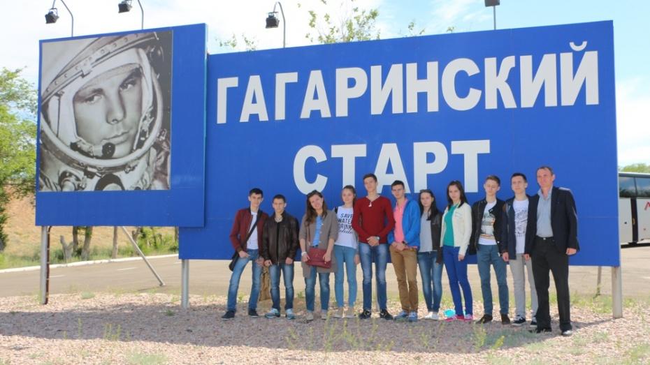 Россошанские старшеклассники побывали на космодроме Байконур