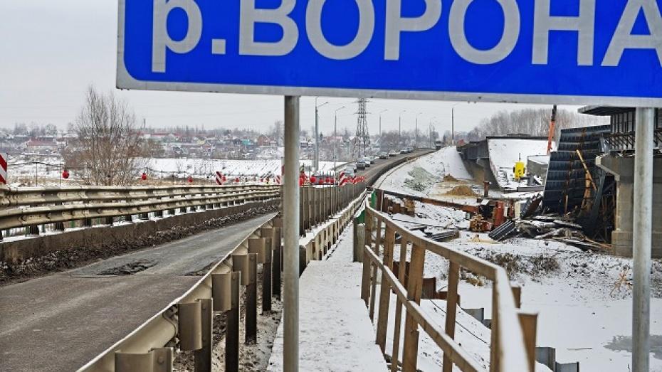 ФКУ «Черноземуправдор» спасает временный мост в Борисоглебском районе от скорого паводка