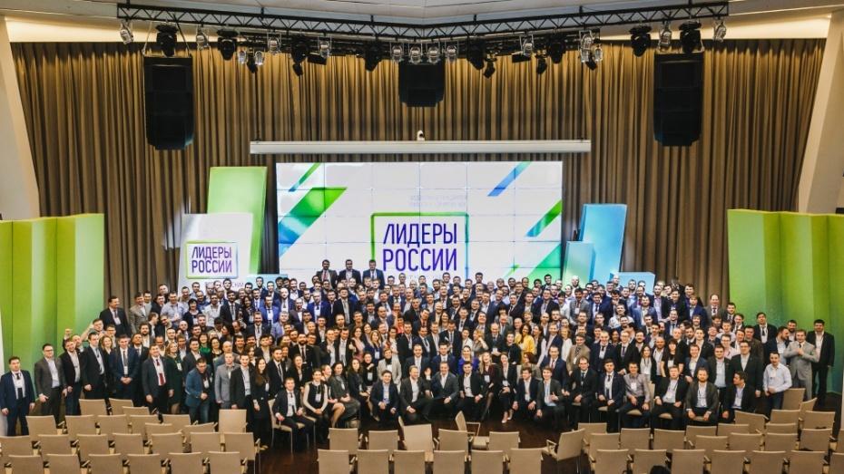 Рязанцы вышли вфинал всероссийского конкурса «Лидеры России»