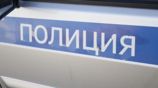 Воронежские полицейские нашли мужчину, укравшего 2 года назад борсетку с деньгами