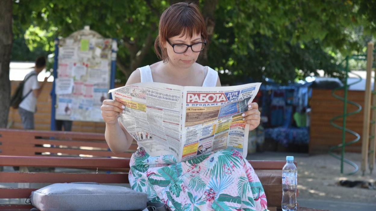 Эксперимент РИА «Воронеж». Женщина в 37 лет ищет работу