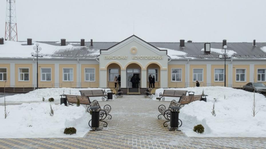Дом престарелых в г.лиски договор на размещение в частном доме престарелых