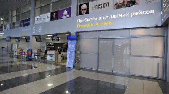 Авиакомпания NordStar открыла рейсы из Норильска в Сочи через Воронеж