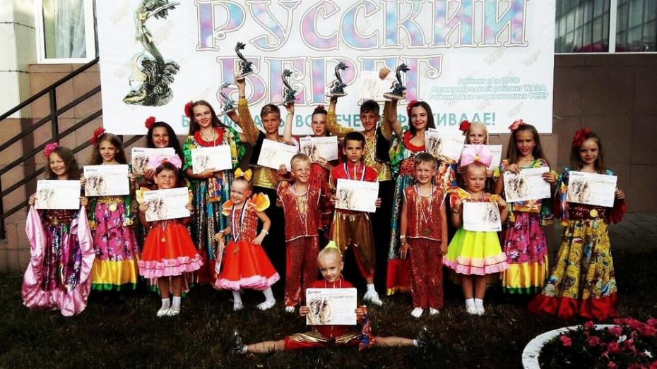 Лискинские танцоры стали лауреатами международного фестиваля-конкурса «Русский берег – 2018»