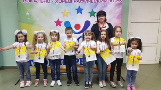 Хохольские вокалисты победили во Всероссийском творческом конкурсе «Твой первый шаг»